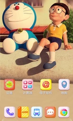 哆啦A梦伴我同行-宝软3D主题