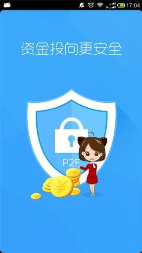 p2f理财