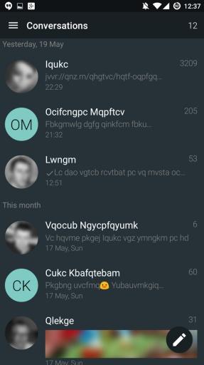 呀哒短信YAATA