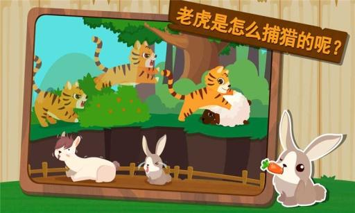 卡通手工森林边框