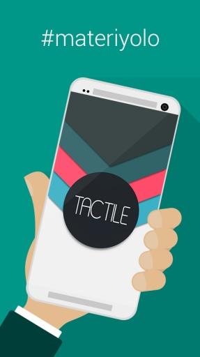 策略数块Tactile