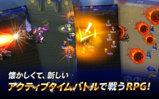 最终幻想:记录者截图1