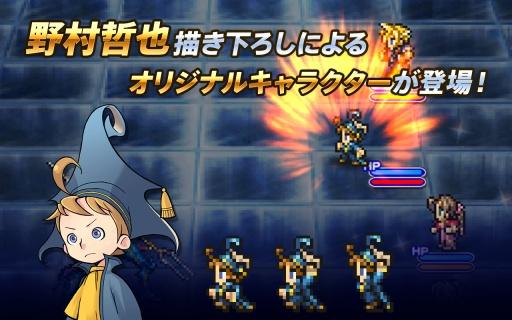 最终幻想:记录者截图3