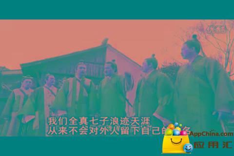 玩免費媒體與影片APP|下載葫芦兄弟大战神雕侠侣 app不用錢|硬是要APP