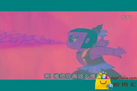 葫芦兄弟大战神雕侠侣|玩媒體與影片App免費|玩APPs
