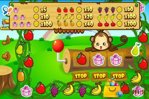 【免費益智App】幸运水果轮-APP點子
