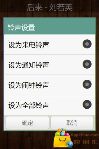 【免費媒體與影片App】经典手机铃声-APP點子