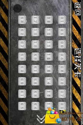 【免費益智App】复仇者联盟大战-APP點子