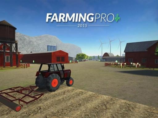 模拟农场2015截图0