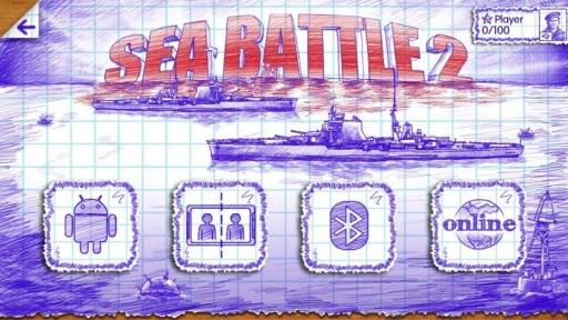 涂鸦海战2截图2