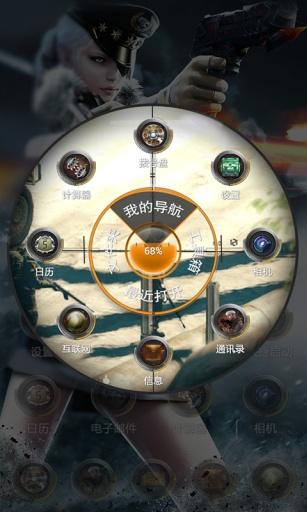 枪王之战-宝软3D主题截图2