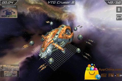 玩遊戲App|3D飞船拆解免費|APP試玩