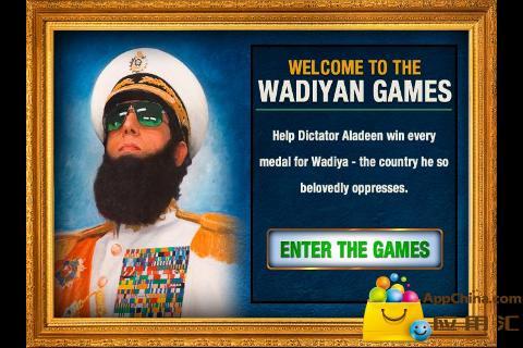 独裁者游戏