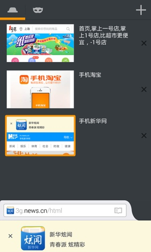 火狐浏览器中文版