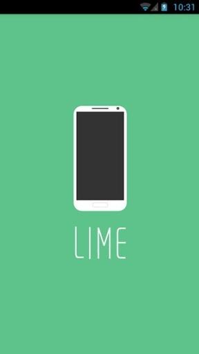 Lime文件管理器