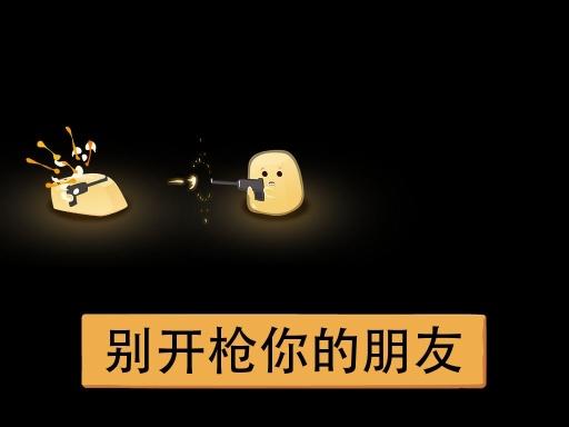 绝望:黑暗洞穴截图2
