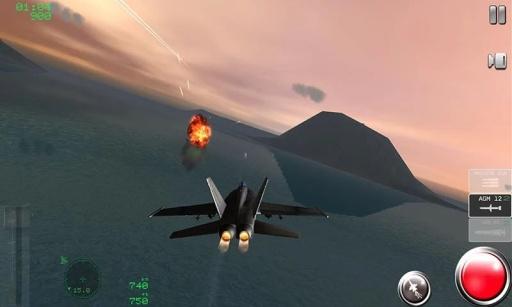 海军航空兵截图0
