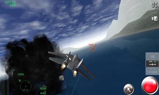 海军航空兵截图2