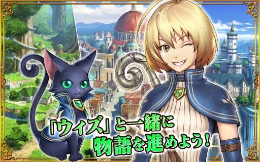 猜谜RPG魔法师和黑猫妖 クイズRPG 魔法使いと黒猫のウィズ截图2