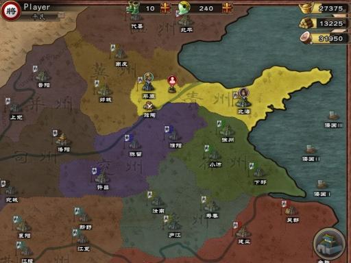 三国合战截图0