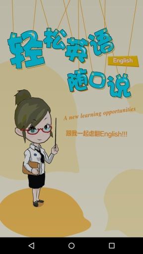 英语口语短句精编