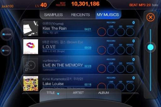 节拍MP3 2.0:节奏游戏截图3