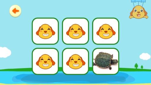 宝宝学动物-亲宝截图2