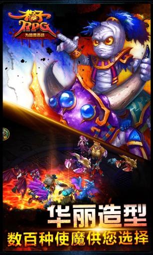 格子RPG-木乃伊归来截图2
