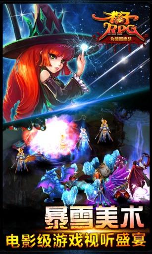 格子RPG-木乃伊归来截图3