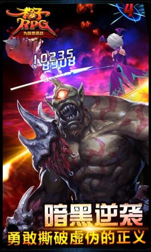 格子RPG-木乃伊归来截图4