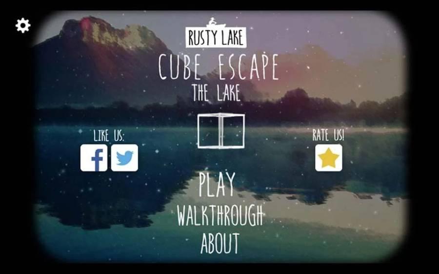 方块逃脱:湖截图3