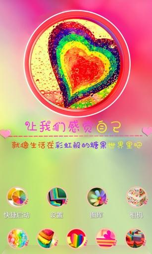 彩虹般的世界-宝软3D主题截图0