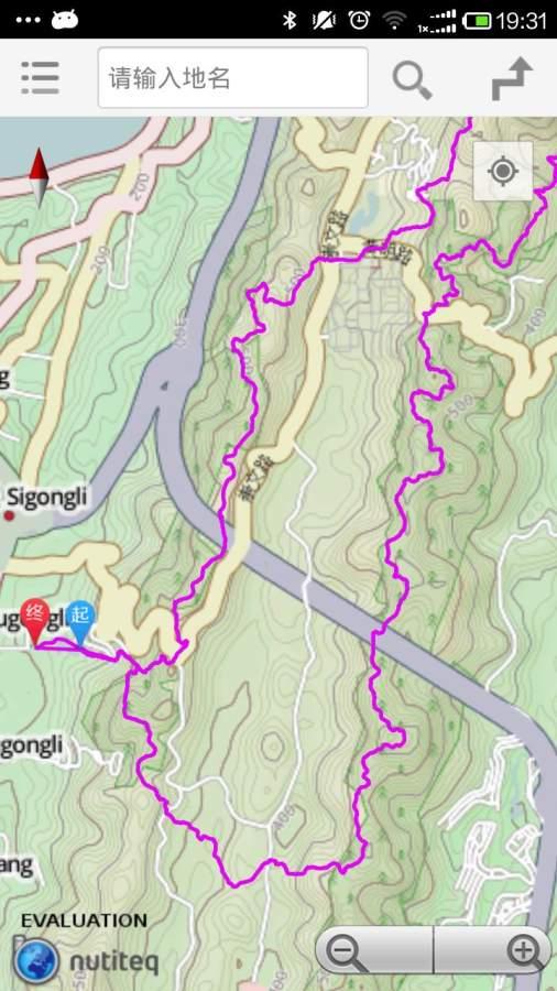 步行者地图截图1