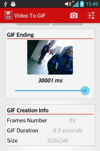视频转GIF截图2