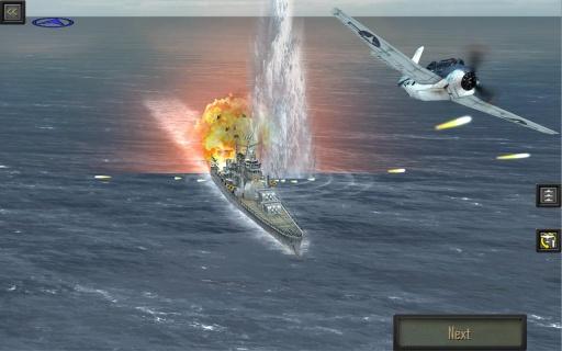 太平洋舰队截图1