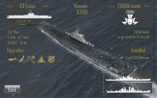 太平洋舰队截图3