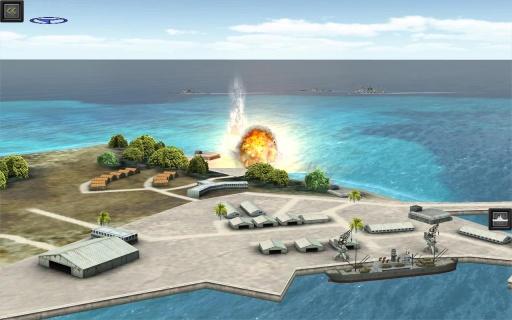 太平洋舰队截图4