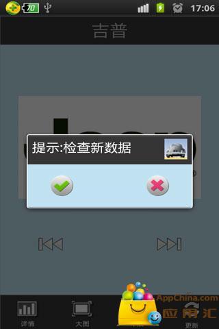 汽车标志 生活 App-愛順發玩APP