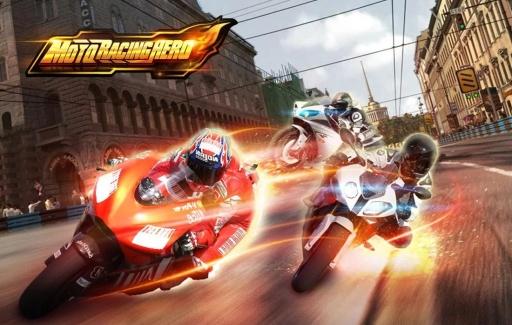 摩托赛车英雄截图4
