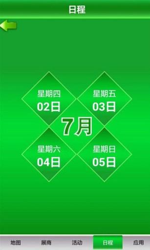上海摄影展截图3