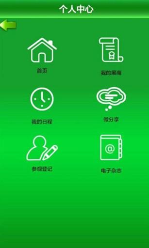上海摄影展截图4