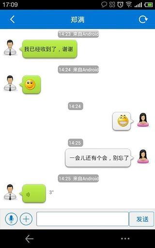 通达OA精灵2013+