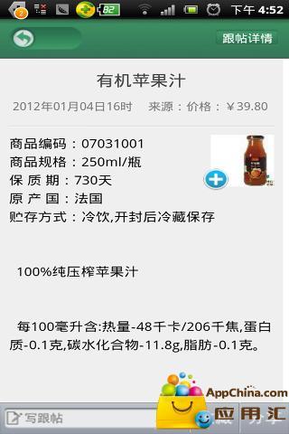 有機化學app - 首頁 - 電腦王阿達的3C胡言亂語