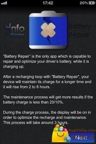 电池修复截图2
