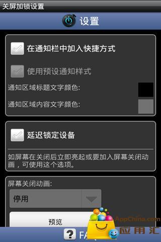 iTools 蘋果錄屏大師-最好的蘋果設備管理軟體-iTools蘋果助手