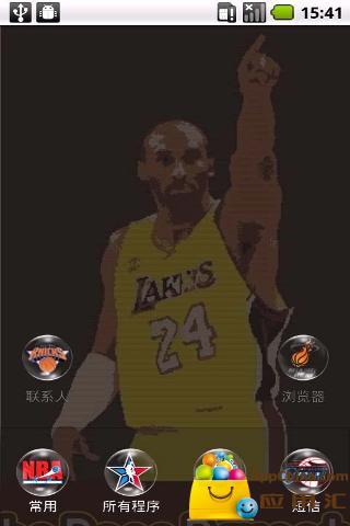 NBA截图1