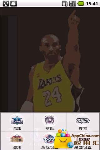 NBA截图2