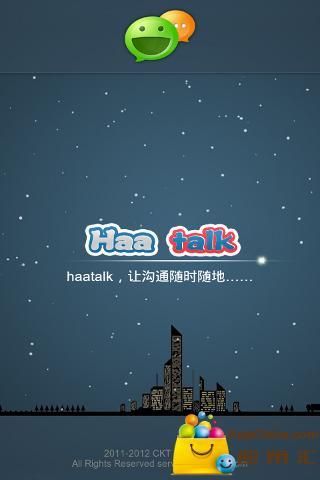 匿名的FB專頁風潮小想法@ LiGuanDa的雜言~~ :: 隨意窩Xuite日誌