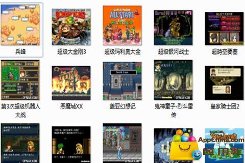 SFC经典游戏大合集截图3