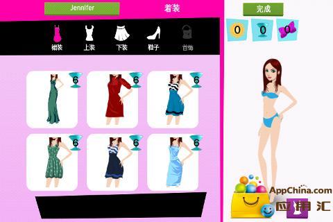 时尚达人中文版截图1